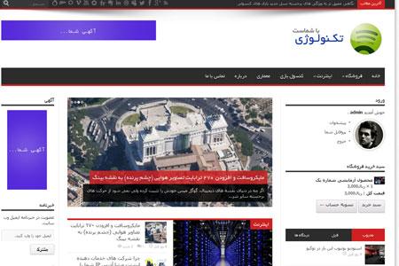 98mag theme پوسته مجله خبری و فروشگاهی فارسی 98Mag وردپرس