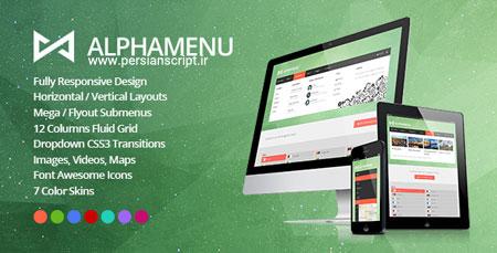 اسکریپت مگامنوی حرفه ای AlphaMenu به صورت HTML5 و jQuery