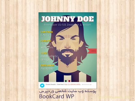 پوسته وب سایت شخصی BookCard وردپرس