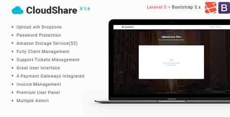 اسکریپت اشتراک گذاری فایل CloudShare نسخه ۱٫۶