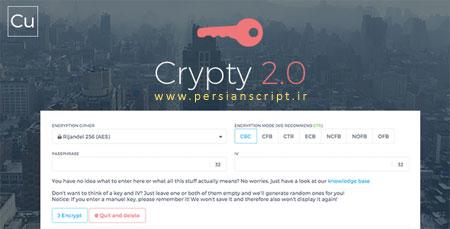 اسکریپت کد کننده و رمزگذاری آنلاین فایل Crypty نسخه ۲٫۰