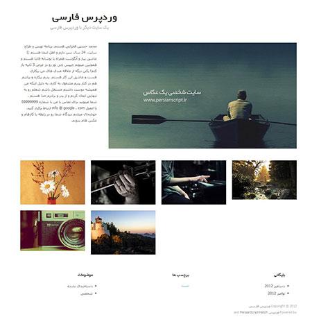 Hatch wordpress پوسته فارسی زیبای گالری تصویر وردپرس Hatch