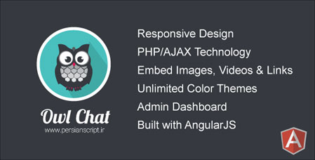 اسکریپت سیستم چت روم دهی Owl Chat نسخه ۲٫۰