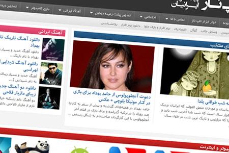 دانلود قالب وردپرس مجله خبری Telegraph فارسی