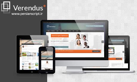 پوسته زیبای HTML/CSS با نام Verendus