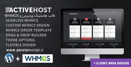 http://dl.persianscript.ir/img/activehost-wordpress-whmcs-html-psd.jpg