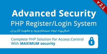 اسکریپت ایجاد سیستم ورود و عضویت کاربران Advanced Security نسخه 2.0