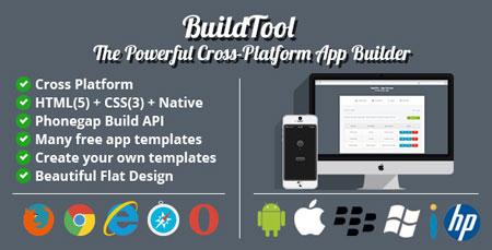 buildtool app ایجاد اپلیکیشن های موبایل با اسکریپت BuildTool