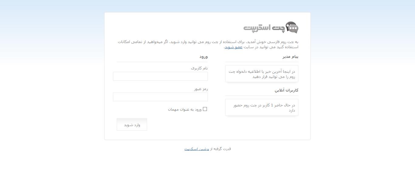 persian chat match login