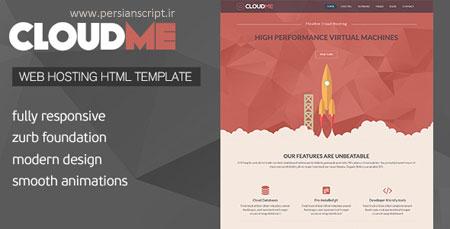 دانلود قالب WHMCS و HTML میزبانی وب و هاستینگ CloudME