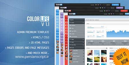 قالب مدیریت وب سایت ColorLife به صورت HTML