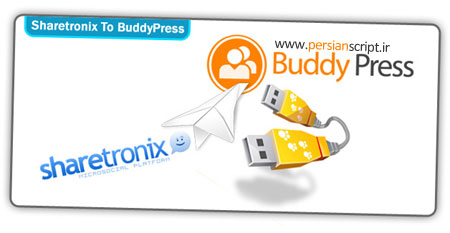Sharetronix to BuddyPress