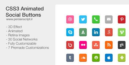 مجموعه آیکون های شبکه اجتماعی به صورت CSS3