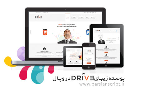 http://dl.persianscript.ir/img/drive.jpg