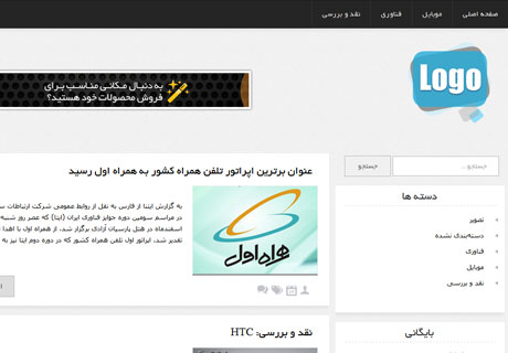 http://dl.persianscript.ir/img/eblog.jpg