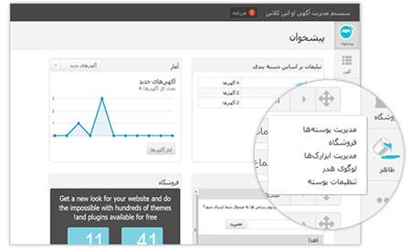 اسکریپت ایجاد سایت آگهی رایگان فارسی OSclass نسخه 3.2.1 - پرشین ...آموزش نصب و استفاده. پس از آپلود اسکریپت ...
