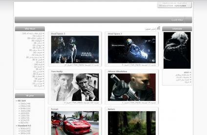 fk%21 wallpaper gallery اسکریپت ایجاد گالری عکس فارسی FK! Wallpaper Gallery