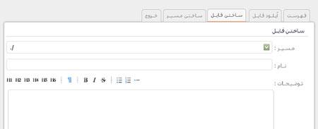 http://dl.persianscript.ir/img/ftpless-persian.jpg