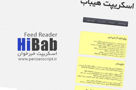 http://dl.persianscript.ir/img/hibab.jpg