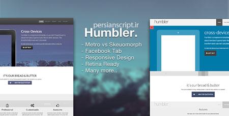قالب واکنش گرای زیبا Humbler به صورت HTML