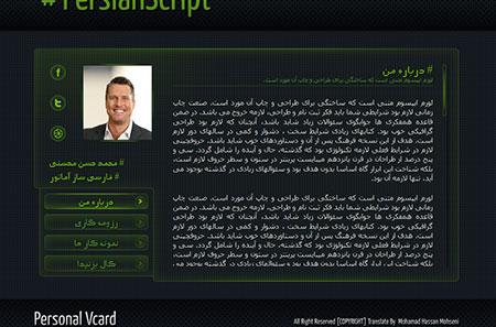 قالب سایت شخصی Creative vCard فارسی برای سیستم identity