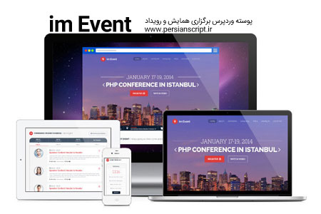 http://dl.persianscript.ir/img/im-event-wordpress-woocommerce-conference.jpg