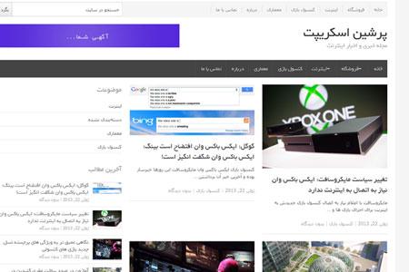 پوسته مجله خبری فارسی NewPlus وردپرس