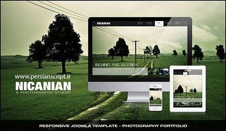 قالب زیبای سایت شخصی Nicanian سیستم جوملا 2.5