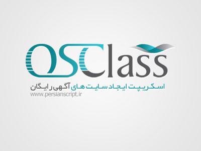 اسکریپت ایجاد سایت های آگهی رایگان OSclass نسخه 2.1
