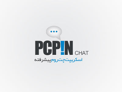 [تصویر:  pcpin-chat.jpg]
