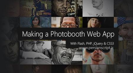 photobooth.jpg