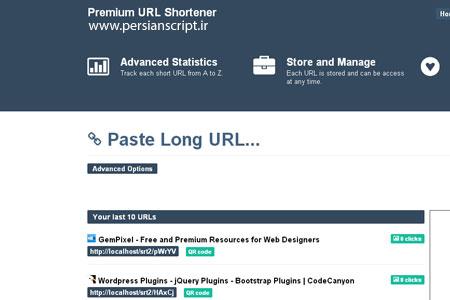اسکریپت کوتاه کننده لینک پیشرفته Premium URL Shortener نسخه 3
