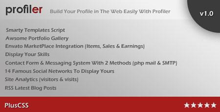 profiler اسکریپت ایجاد پروفایل شخصی PHP Profiler