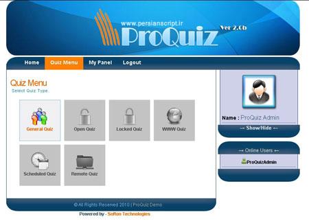 proquiz اسکریپت آزمون آنلاین اینترنتی ProQuiz نسخه 2.0.2