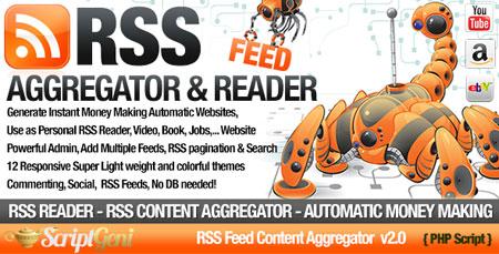 rss aggregator reader ایجاد سایت خبرخوان با اسکریپت RSS Aggregator