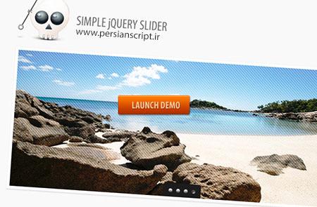 ایجاد اسلاید درون وب سایت با اسکریپت Simpe jQuery Slider