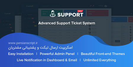 http://dl.persianscript.ir/img/support-pro-laravel.jpg