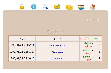 tickfa main اسکریپت ارسال تیکت فارسی تیکفا