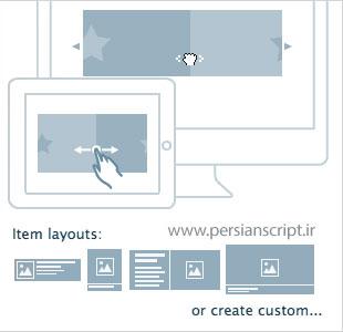 ایجاد اسلاید های لمسی در وردپرس با TouchCarousel