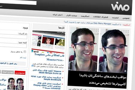 با اسکریپت Vivvo فارسی 4.7.0 یک سایت خبری حرفه ای راه اندازی کنید