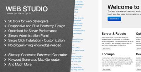 اسکریپت ابزار وبمستر Web Studio نسخه 1.3