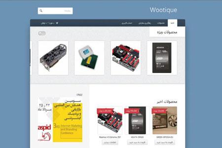 پوسته فارسی فروشگاه ساز ووکامرس Wootique