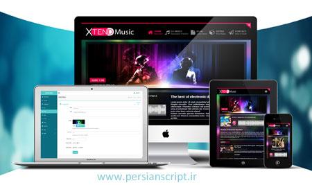 اسکریپت ایجاد و مدیریت وب سایت خوانندگان موسیقی XTEND