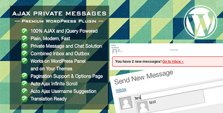 ارسال و دریافت پیغام خصوصی در وردپرس با افزونه Ajax Private Messages