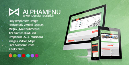http://dl.persianscript.ir/img/AlphaMenu-jquery-megamenu.jpg