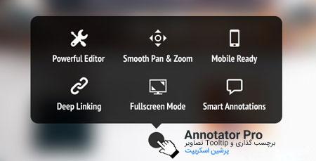 اسکریپت برچسب گذاری و نزدیک نمایی تصاویر Annotator Pro