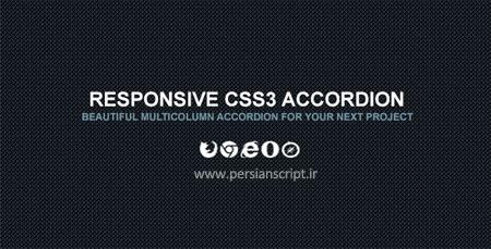ایجاد منوی اکوردئون در وب سایت با CSS3 Accordion
