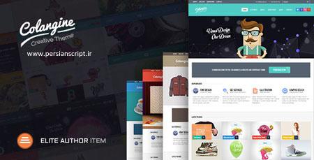 قالب زیبای HTML وب سایت شرکتی Colangine
