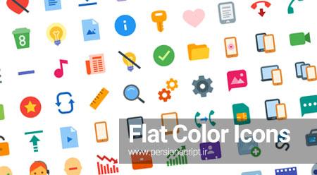 مجموعه 130 آیکون رایگان Icons8 به صورت SVG
