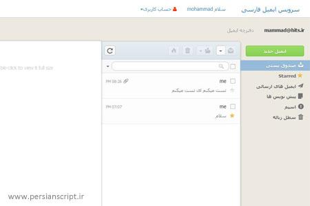 http://dl.persianscript.ir/img/Hezecom.jpg